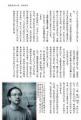 淡交201902本文-2