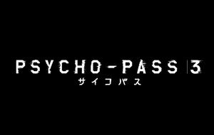 20190314psychopass3.jpg