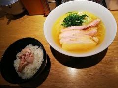 麺屋 一燈【五参】-7