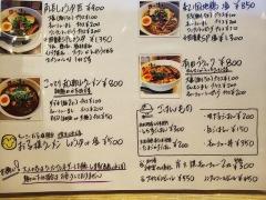 和dining 清乃【九】-3