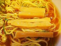 和dining 清乃【九】-9