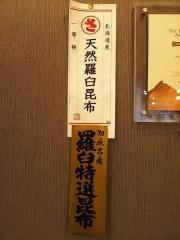 和dining 清乃【九】-20