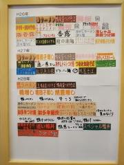 麺屋 さくら-5