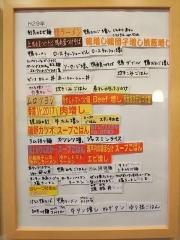 麺屋 さくら-6