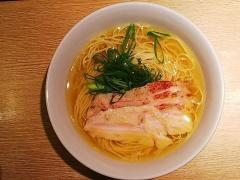 麺屋 一燈【五四】-10