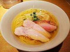 麺屋 一燈【五五】-6