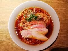 麺屋 一燈【五五】-12