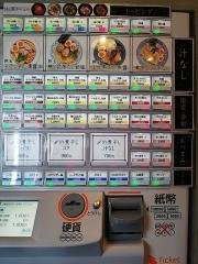 【新店】だし廊 -NIBO--3