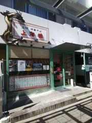 上海楼-1