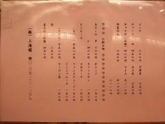 上海楼-2