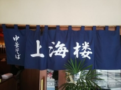 上海楼-11