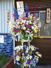 【新店】さんのじ-3