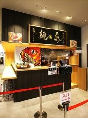 【新店】真鯛らーめん 麺魚 錦糸町PARCO店-1