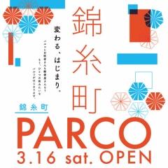 【新店】真鯛らーめん 麺魚 錦糸町PARCO店-5