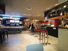 【新店】真鯛らーめん 麺魚 錦糸町PARCO店-13