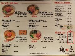 【新店】真鯛らーめん 麺魚 錦糸町PARCO店-15