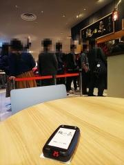 【新店】真鯛らーめん 麺魚 錦糸町PARCO店-19