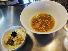 Bonito Soup Noodle RAIK【弐参】-9
