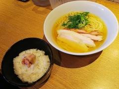 麺屋 一燈【五六】-6
