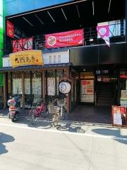 KaneKitchen Noodles(カネキッチン ヌードル)【参】-2