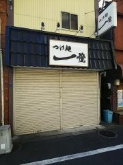 麺屋 一燈【五七】-3