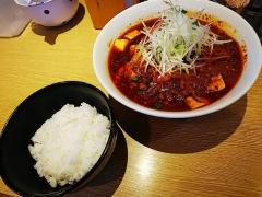 麺屋 一燈【五七】-12