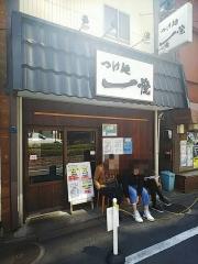 つけ麺 一燈【参五】-1