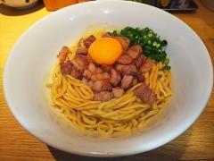 麺屋 一燈【五八】-2