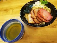麺処 有彩【参】-3