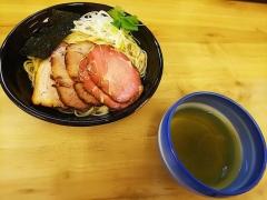麺処 有彩【参】-4