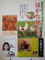 麺処 有彩【参】-11