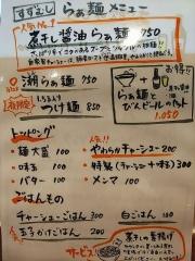 らぁ麺 すずむし【弐】-4