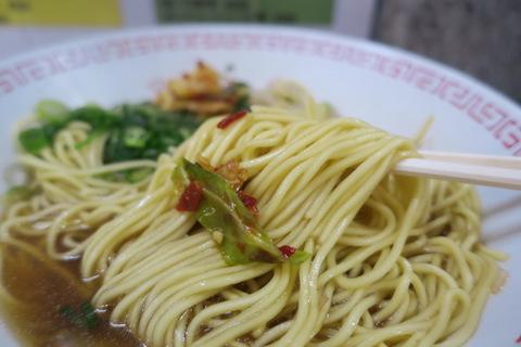 又一・本店(麺)
