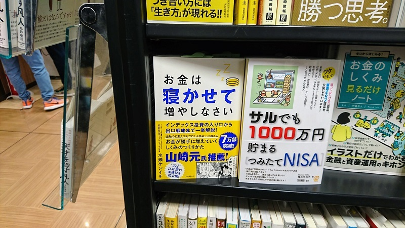 photo20190227_4.jpg