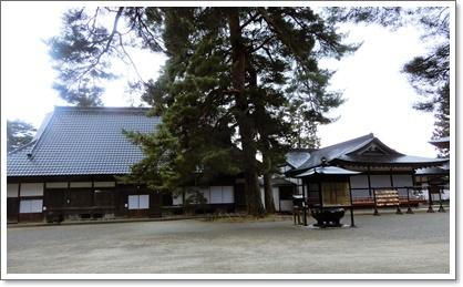 毛越寺(もうつうじ)