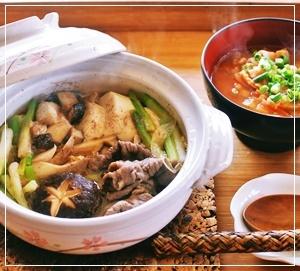 肉豆腐でlunch