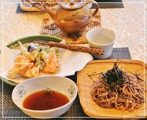 残り野菜の天ぷら