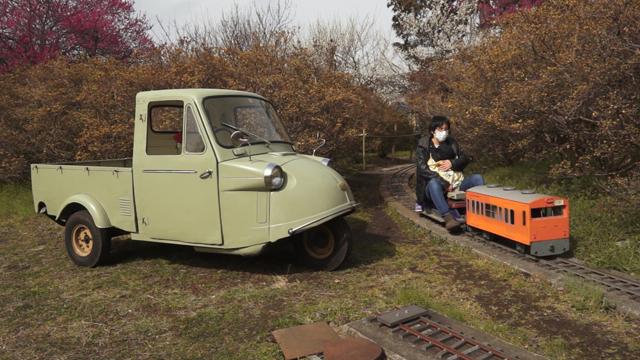 ミゼットとカミさんと娘や息子の乗った列車が良く