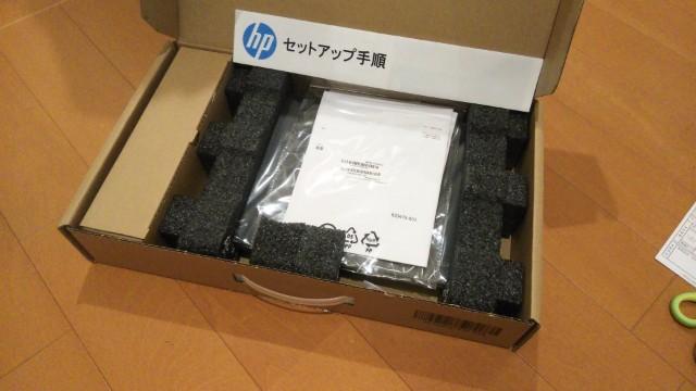 HP Chromebook 11 箱を開けると