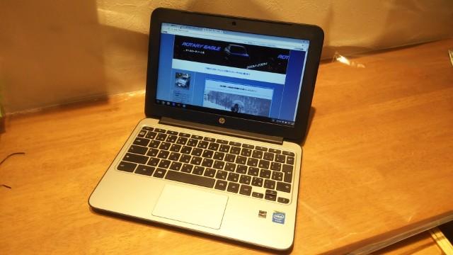 HP Chromebook 11 うぉー目からうろこ