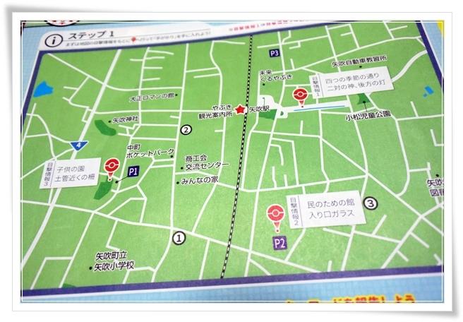 ポケモンgo 福島 ラッキー 宝探しイベント