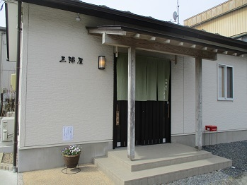 310miuraya-1.jpg