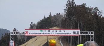 321maruki-5.jpg