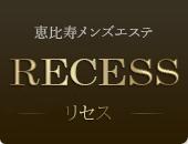 resess2019