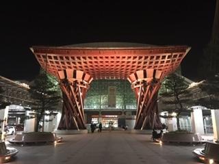kanazawa1.jpeg