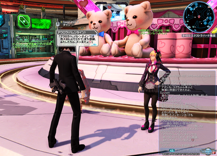 pso20190124_231841_001.png