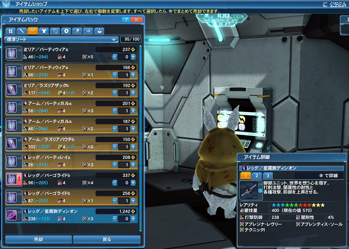 pso20190212_221437_000.png