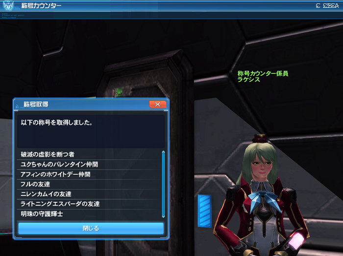 pso20190311_205048_000.png