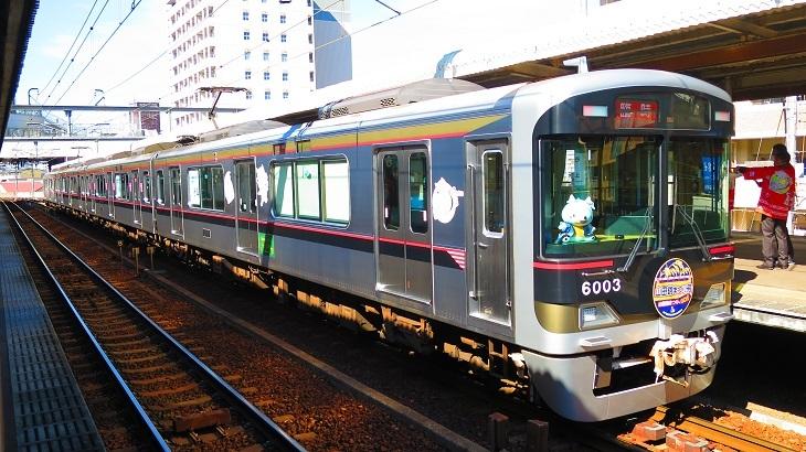 IMG_6658電車