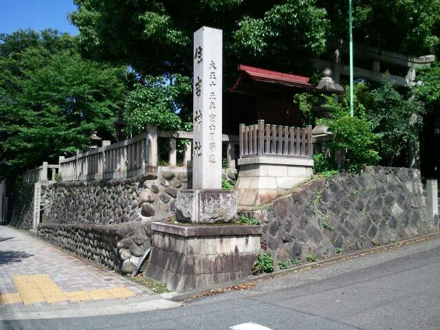 新尾頭・住吉神社の狛犬くんと常夜灯 - 老猫街ある記・食べある記